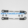 VAPOR STEERING RODS