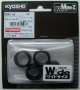 KYOSHO GOMME MINI-Z WIDE 50